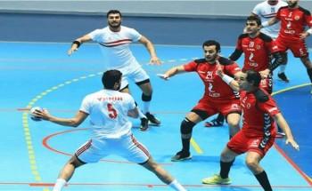 كأس مصر لكرة اليد نتيجة مباراة الأهلي والزمالك