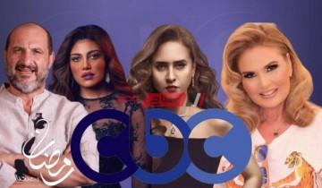 مسلسلات رمضان على cbc drama مواعيد مسلسلات رمضان 2021 وتردد القناة بعد التحديث