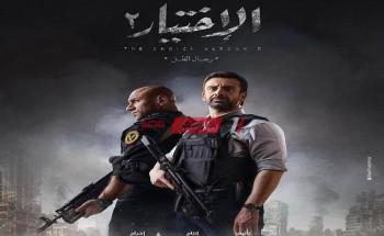 قنوات عرض مسلسل الاختيار 2 رمضان 2021 ومواعيد الإعادة