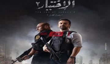 موعد عرض مسلسل الاختيار 2021 حلقة 18 الثامنة عشر بطولة كريم عبد العزيز وأحمد مكي