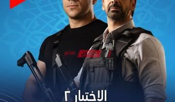 موعد عرض مسلسل الاختيار 21 الحلقة الحادية والعشرون للفنان أحمد مكي وكريم عبد العزيز