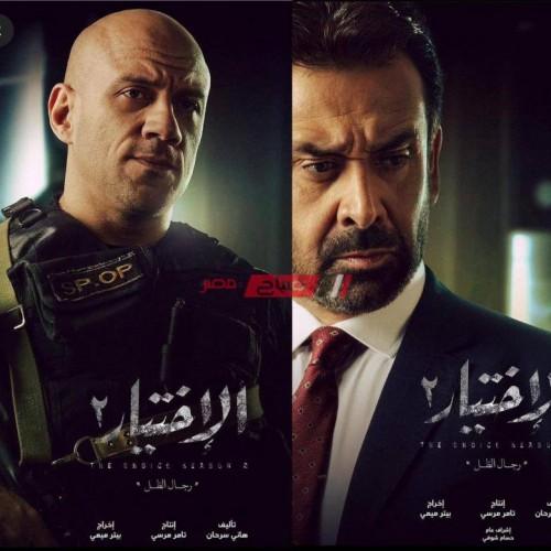موعد عرض مسلسل الاختيار 2 الحلقة 4 الرابعة بمشاركة أحمد مكي وكريم عبد العزيز في سباق رمضان 2021