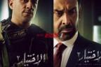 موعد عرض مسلسل الاختيار 24 الحلقة الرابعة والعشرون بطولة أحمد مكي وكريم عبد العزيز