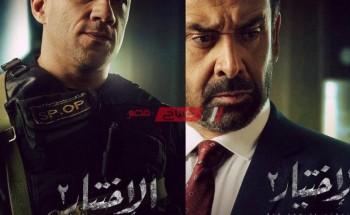 موعد عرض مسلسل الاختيار الحلقة الثلاثون والاخيرة 30 بطولة رمضان 2021