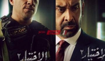 موعد عرض مسلسل الاختيار الحلقة 10 العاشرة للنجم مكي وعبد العزيز في سباق دراما رمضان 2021