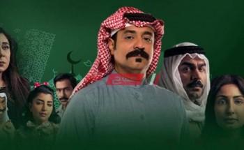 موعد عرض مسلسل الناموس على قناة السعودية رمضان 2021