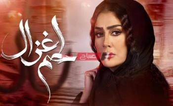 موعد عرض مسلسل لحم غزال الحلقة 3 الثالثة بطولة الفنانة غادة عبد الرازق .. رمضان 2021