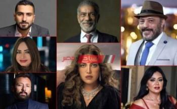 موعد عرض مسلسل وكل ما نفترق الحلقة 3 الثالثة بطولة ريهام حجاج .. رمضان 2021