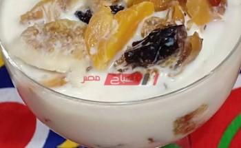 طريقة عمل مشروب الخشاف باللبن وعصير الرمان والبلح والمكسرات المشكلة أفضل المشروبات الرمضانية في رمضان 2021 علي طريقة الشيف سالي فؤاد