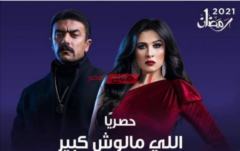 بالمواعيد قائمة مسلسلات قناة cbc سي بي سي في رمضان 2021