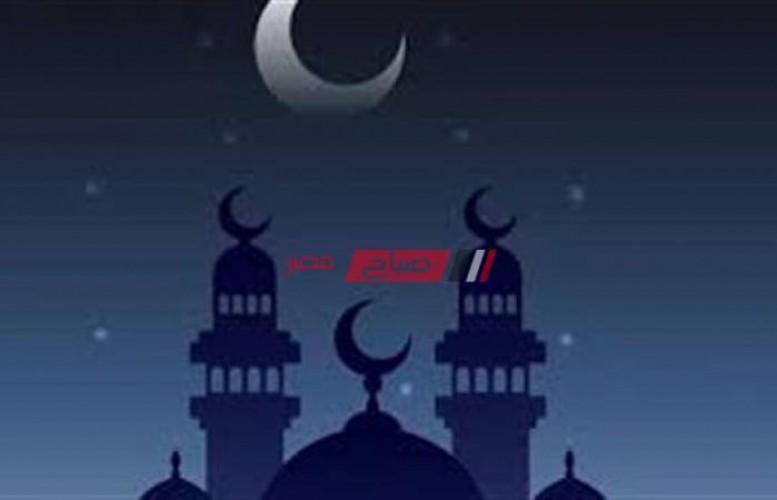 موعد أذان المغرب في رمضان 2021 في مصر وعدد ساعات الصيام أول يوم