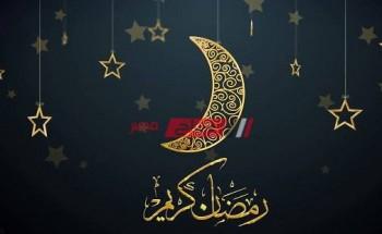 موعد السحور وأذان الفجر في الإسكندرية اليوم الأربعاء 12-5-2021 أخر يوم رمضان 1442