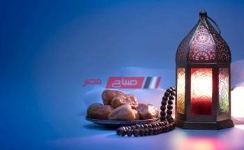 موعد السحور واذان الفجر ثالث يوم رمضان 2021 في الإسكندرية