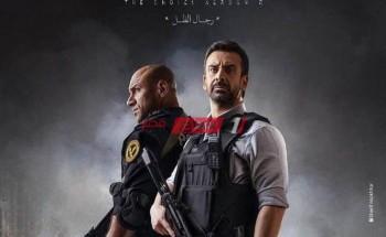 موعد عرض الحلقة الثامنة والعشرون من مسلسل الاختيار 28 بطولة أحمد مكي وكريم عبد العزيز