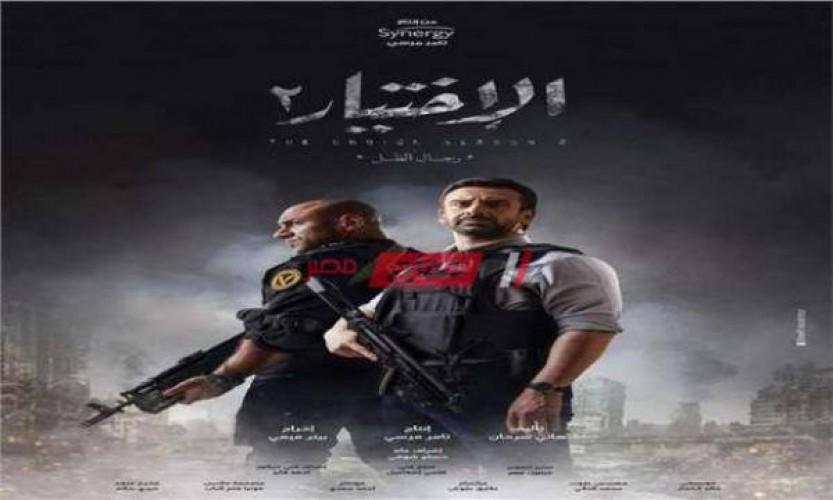 موعد عرض مسلسل الاختيار 22 الحلقة الثانية والعشرون بطولة أحمد مكي وكريم عبد العزيز