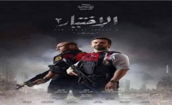 موعد عرض مسلسل الاختيار 2 على قناة أبوظبي دراما AD Drama في رمضان 2021