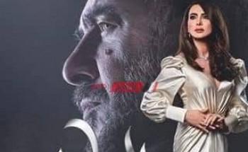 موعد عرض مسلسل الساحر على قناة أبوظبي دراما AD Drama في رمضان 2021