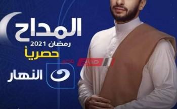 موعد عرض الحلقة الرابعة من مسلسل المداح رمضان 2021 وتوقيت الإعادة
