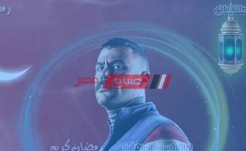 مواعيد مسلسلات رمضان 2021 .. موعد عرض مسلسل النمر على قناة أبوظبي في رمضان 2021