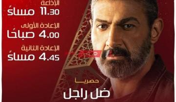موعد عرض مسلسل ضل راجل 21 الحلقة الحادية والعشرون للفنان ياسر جلال 2021