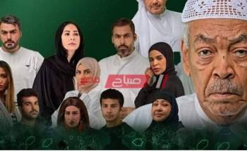 موعد عرض مسلسل مطر صيف على قناة السعودية في رمضان 2021