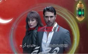 موعد عرض مسلسل هجمة مرتدة الحلقة الخامسة مسلسلات رمضان 2021 والقنوات الناقلة