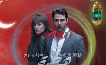 موعد عرض مسلسل هجمة مرتدة على قناة أبوظبي دراما AD Drama في رمضان 2021
