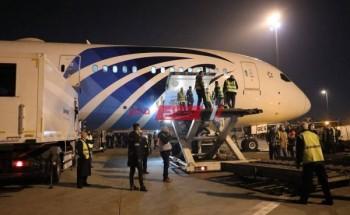 وصول الشحنة الجديدة من لقاح فيروس كورونا الى مطار القاهرة