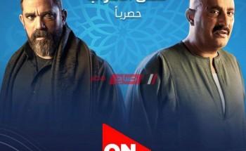 موعد عرض مسلسل نسل الاغراب الحلقة 11 الحادية عشر على جميع القنوات مسلسلات رمضان 2021