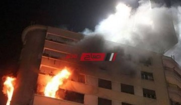 إصابة أم وطفليها في اشتعال النيران داخل شقتهم السكنية في الإسكندرية