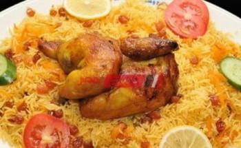 طريقة عمل الأرز البخارى بالدجاج بطعم مميز كالمطاعم على طريقة الشيف فاطمة ابو حاتى