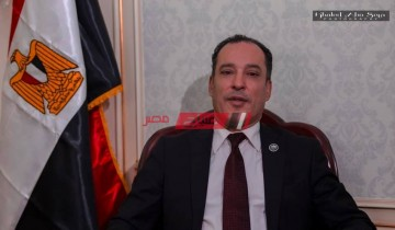 برلماني يطالب بإعادة مباني كليات جامعة دمياط إلي مديرية التربية والتعليم