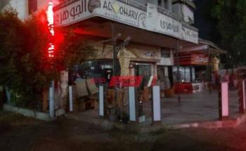 رئيس محلية الزرقا بدمياط: تشميع عدد من المقاهي لمخالفتها الاجراءات اللازمة لمواجهة فيروس كورونا