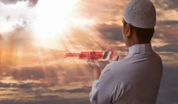 دعاء ليلة الثامن والعشرين من شهر رمضان المبارك 2021