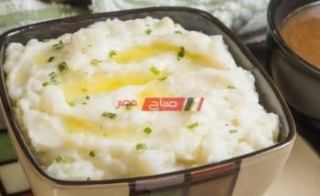طريقة عمل سلطة البطاطس المهروسة بالزبدة و الحليب طعم جديد ومختلف