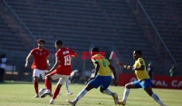 صن داونز يقدم اعتذار رسمي للنادي الأهلي