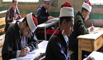 جدول امتحانات الصف الثالث الثانوي الأزهري 2021 علمي وأدبي قطاع المعاهد الأزهرية