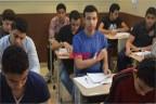 رابط التسجيل في اختبارات القدرات لطلاب الدبلومات الفنية 3 و5 سنوات 2021