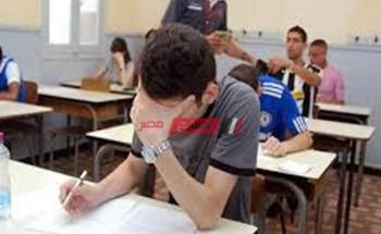 موقع وزارة التربية والتعليم نماذج امتحانات استرشادية للصف الثالث الثانوي 2021