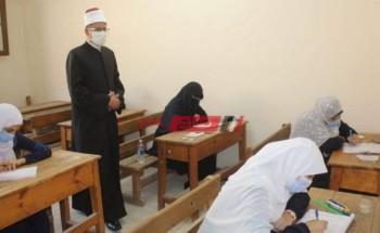 موعد إعلان أكواد الامتحان التجريبي الثاني للثانوية العامة 2021 وزارة التربية والتعليم