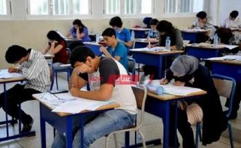 شكل ومواصفات أسئلة امتحانات الثانوية العامة 2021 وزارة التربية والتعليم