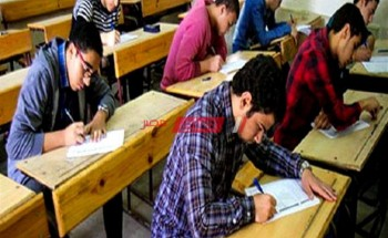 تعرف على موعد امتحانات الدبلومات الفنية 2021 وزارة التربية والتعليم