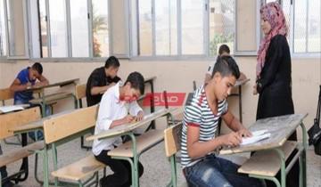 نتيجة الشهادة الاعدادية 2021 / رابط استعلام نتيجة الصف الثالث الاعدادي الترم الثاني 2021 محافظة الشرقية