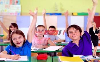 تسجيل الالتحاق بالصف الأول الابتدائي 2022 رابط موقع وزارة التربية والتعليم