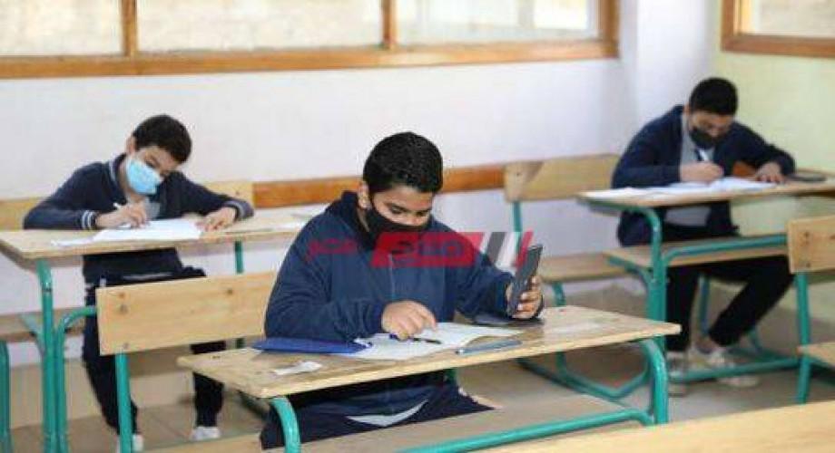 موعد ظهور نتيجة تالته اعدادي نهاية العام 2021 محافظة البحيرة