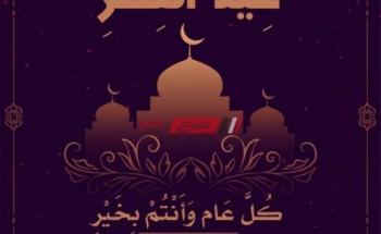 إستطلاع هلال شهر شوال وموعد اول ايام عيد الفطر المبارك