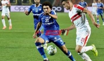 مشاهدة مباراة الزمالك وسموحة بث مباشر الدوري المصري
