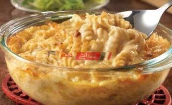 طريقة عمل مكرونة ميكس الجبن بالكريمة اللباني والزعتر بطريقة سهلة وبسيطة علي طريقة الشيف نورا السادات