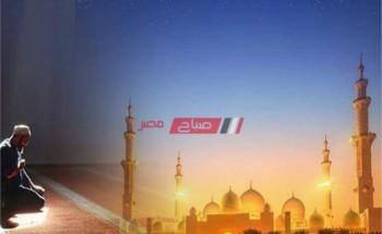 مواقيت الصلاة اليوم الأحد 24-10-2021 بتوقيت محافظة دمياط