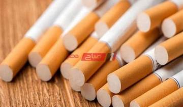 أسعار السجائر اليوم السبت 24-7-2021 داخل أسواق مصر